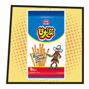 Okashi Land 零食物語 eshop 甘大滋
