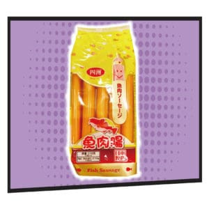 Okashi Land 零食物語 eshop 四洲魚肉腸15條裝