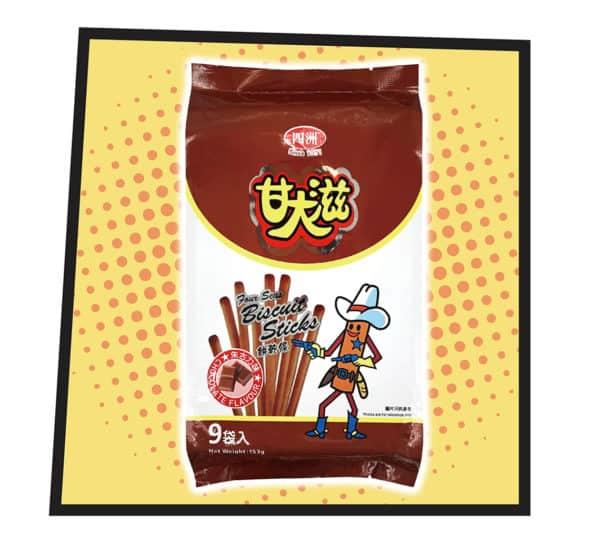 Okashi Land 零食物語 eshop 甘大滋朱古力味